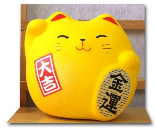 Maneki Neko Feng Shui Lucky yellow cat for good fortune in finance by Gifts Of The Orient GOTO