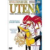 Revolutionary Girl Utena: V.6 The Beginning of the End