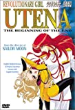 Revolutionary Girl Utena - The Beginning of the End (Vol. 6)