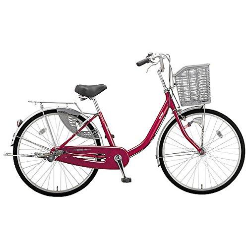 ミヤタ(MIYATA) シティサイクル 自転車 アルミスターU DAU408 (OR72) ネオシャドーレッド B077NT2X3V