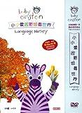 Baby Einstein  Language Nursery Image
