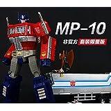 Transformers Masterpiece MP-10 Convoy (Optimus Prime) w