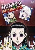 HUNTER×HUNTER ハンターハンター Vol.7 [DVD]