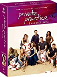 [DVD]プライベート・プラクティス:LA診療所 シーズン3 コレクターズ BOX Part2 [DVD]