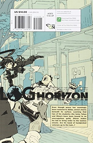 Log-Horizon-Vol-2-The-Knights-of-Camelot-light-novel