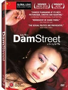 Dam Street (Hong Yan)  - Amazon.com Exclusive