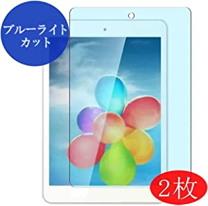 """【2 Pack】 Synvy Anti Blue Light Screen Protector for HP Compaq 7J 7"""" Anti Glare Screen Film Protective Protectors [Not Tempered Glass]"""