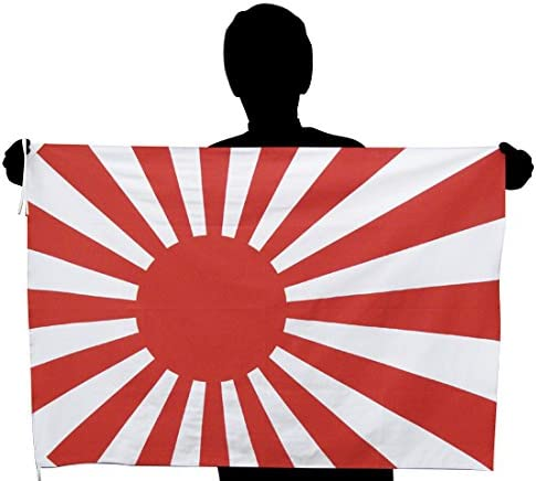Bandera de la marina de guerra [Bandera bandera del sol naciente ...