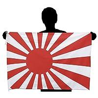 Marine [drapeau du Soleil levant Imperial navire de guerre japonais Drapeau] [Made in Japan tetron 70 x 105cm relief] (Japon import / Le paquet et le manuel sont ?crites en japonais)
