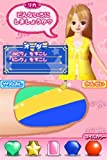 Rika-Chan DS: Onna no Ko Lesson [Japan Import]