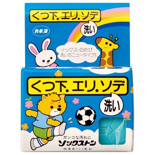 【ケース販売】 カネヨ石鹸 ソックストン 洗たく用固形石鹸 120g×2個 30箱 B07NDVKGZJ