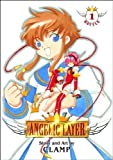 Angelic Layer Omnibus Edition Book 1 by CLAMP (Oct 2 2012)