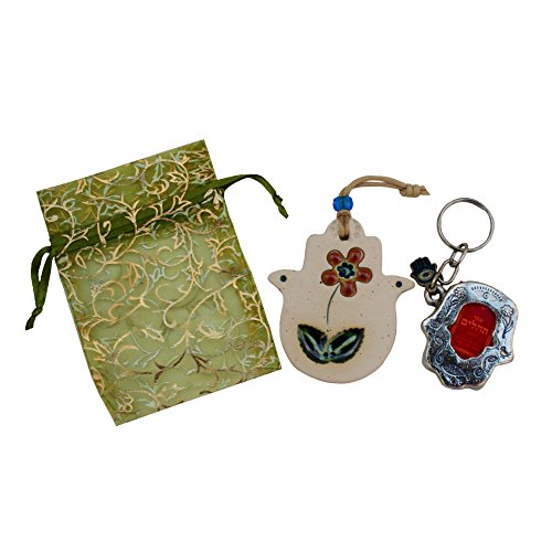 Hamsa Hand Wall Hanging and Key Chain with Psalms Miniature Set of Full Negativity Protection
