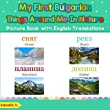 My First Bulgarian Things Around Me in Nature Picture Book with English Translations: Bilingual Early Learning & Easy Teaching Bulgarian Books for ... & Learn Basic Bulgarian words for Children)
