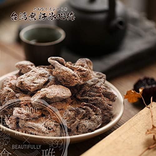 期間限定 30g 台湾老舗 無籽氷心梅 (種無しミント梅) 冰梅肉 やみつき