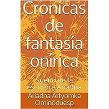 Cronicas de fantasía onírica: Sueño de la escritora Ariadna (Spanish Edition)
