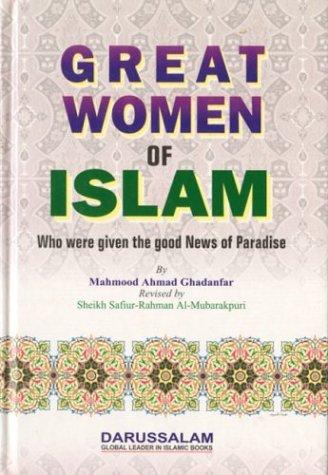 Download Great Women of Islam PDF