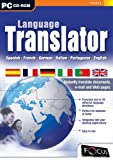 Language Translator - Spanish, French, German, Italian, Portuguese & English