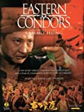 Eastern Condors [Import]