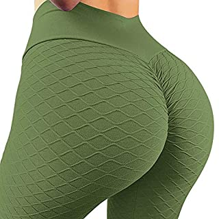 A AGROSTE Women's Ruched Butt Lifting High Waist Yoga Pants Tummy Control Workout Leggings Textured Booty Tights