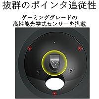 Elecom trackball mouse / index finger / 8 button / tilt function / M-DT1DRBK