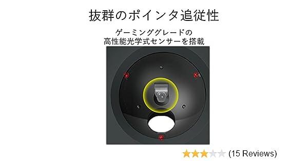 Amazon.com: Elecom trackball mouse / index finger / 8 button / tilt function / M-DT1DRBK: Health & Personal Care