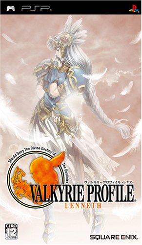 Profile Valkyrie Psp Lenneth - Valkyrie Profile: Lenneth [Japan Import]