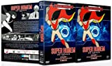 Asteroid Mask - Super Homem do Espaco - Yusei Kamen [Import]
