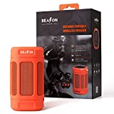 (US) BEASON IPX4 Waterproof Portable Bluetooth Speaker with deep Bass & 15 Hours Playtime