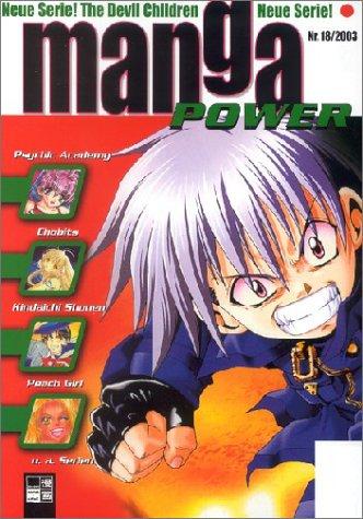 Manga Power 18