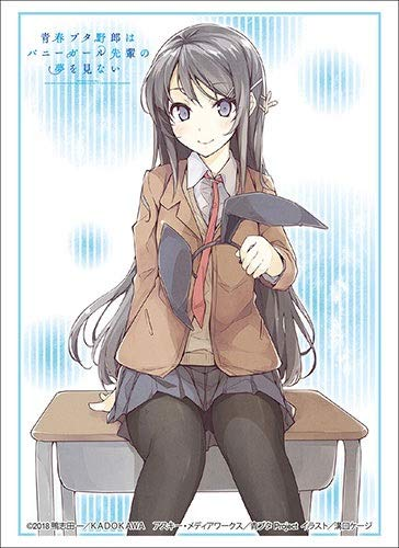 AoButa Rascal Dream Bunny Girl Senpai Mai Sakurajima Card Game Character Sleeves Collection HG Vol.1968 P.2 High Grade Anime Girls Art