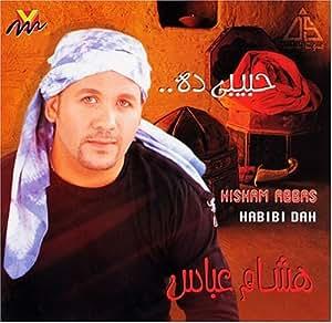 Habibi Dah