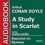 A Study in Scarlet [Russian Edition] | Arthur Conan Doyle