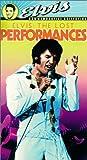 Elvis - The Lost Performances [VHS]