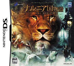 The Chronicles of Narnia: The Lion, The Witch and The Wardrobe [Japan Import]