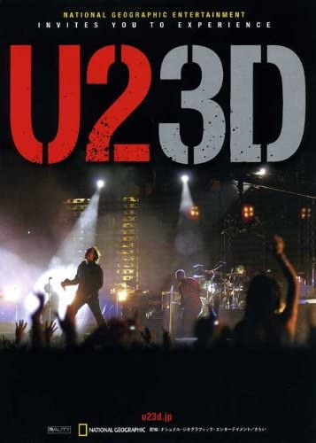 Amazon.com: Movie Posters U2 3D - 27 x 40: Posters & Prints