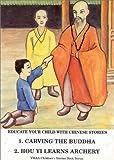 Carving the Buddha, Jwing-Ming Yang, 0940871092