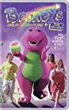 Barney's Great Adventure poster thumbnail