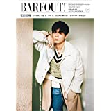 BARFOUT!2019年2月号