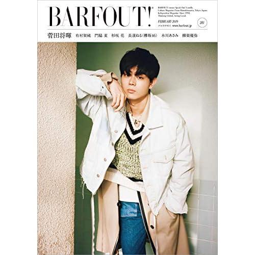 BARFOUT!2019年2月号 表紙画像