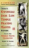 img - for Pingshan Mantis Celebration: Southern Praying Mantis Kung Fu book / textbook / text book