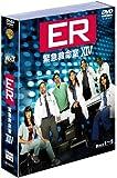 ER 緊急救命室  〈フォーティーン・シーズン〉セット1 [DVD]