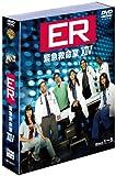 [DVD]ER 緊急救命室 〈フォーティーン・シーズン〉セット1 [DVD]