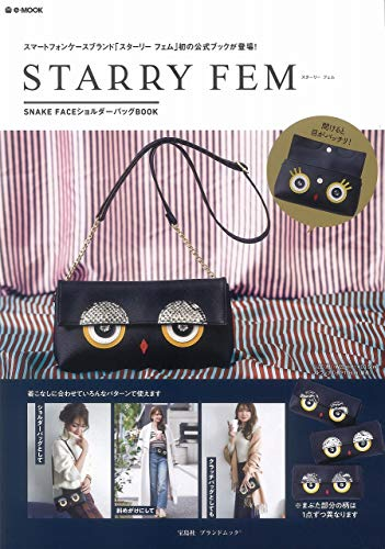 STARRY FEM SNAKE FACE BOOK 画像 A