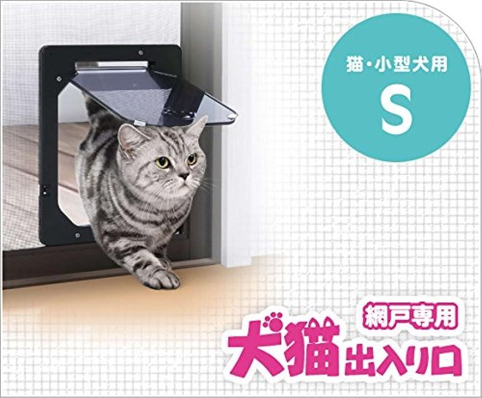 土科学者調子CEESC 4WAY ペットドア 小型 犬 猫 ペット出入り口 ドア 勝手口 扉 冷暖房対策 日本語取扱説明書付き (ブラウン, 大)