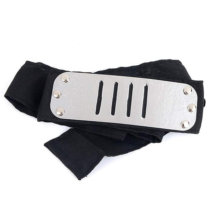 Amazon.com: Give Gift Naruto Nagato Headband Ninja Costume ...