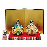 Jpanese traditional ceramic Kutani ware. Japanese girl's doll Hina ningyo. Plum. With paper box. ktn-K5-1669