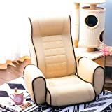 Harper&Bright designs Adjustable Fabric Floor Sofa Chair Folding Kids Sofa Video Game Chair with Armrest (Brown/Beige)