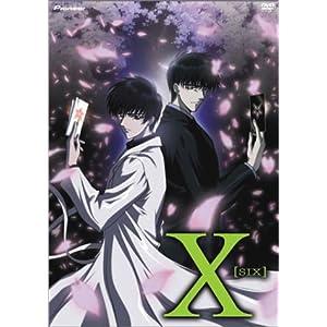 X - Six (TV Series, Vol. 6) movie