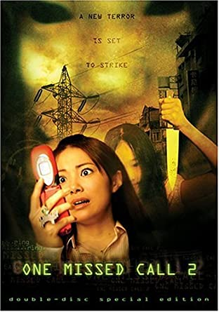 One Missed Call 2 Double Disc Special Edition